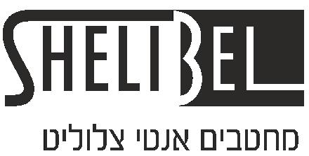 SHELIBEL